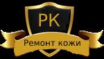remontkozhi.by